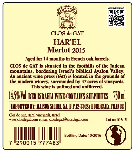 Clos de Gat - Har'el - Merlot  Wine from Israël Red 2015