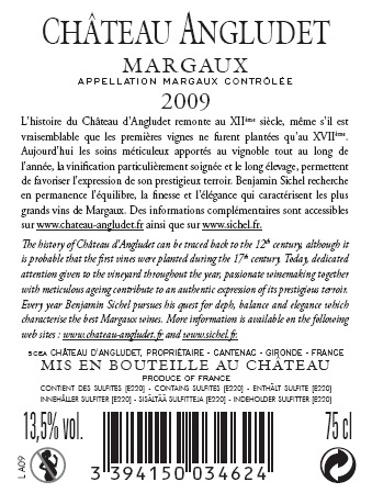 Château Angludet(昂格吕黛酒庄) AOC 玛尔戈(Margaux) 红葡萄酒 2009