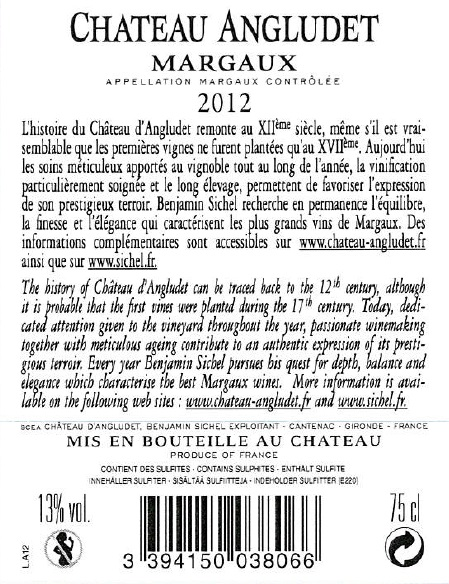 Château Angludet AOC Margaux Rouge 2012
