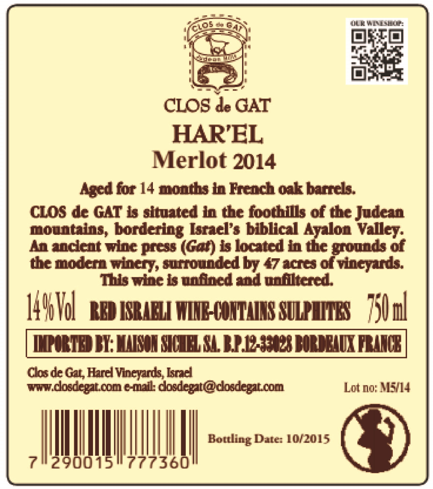 Clos de Gat - Har'el - Merlot  Wine from Israël Red 2014