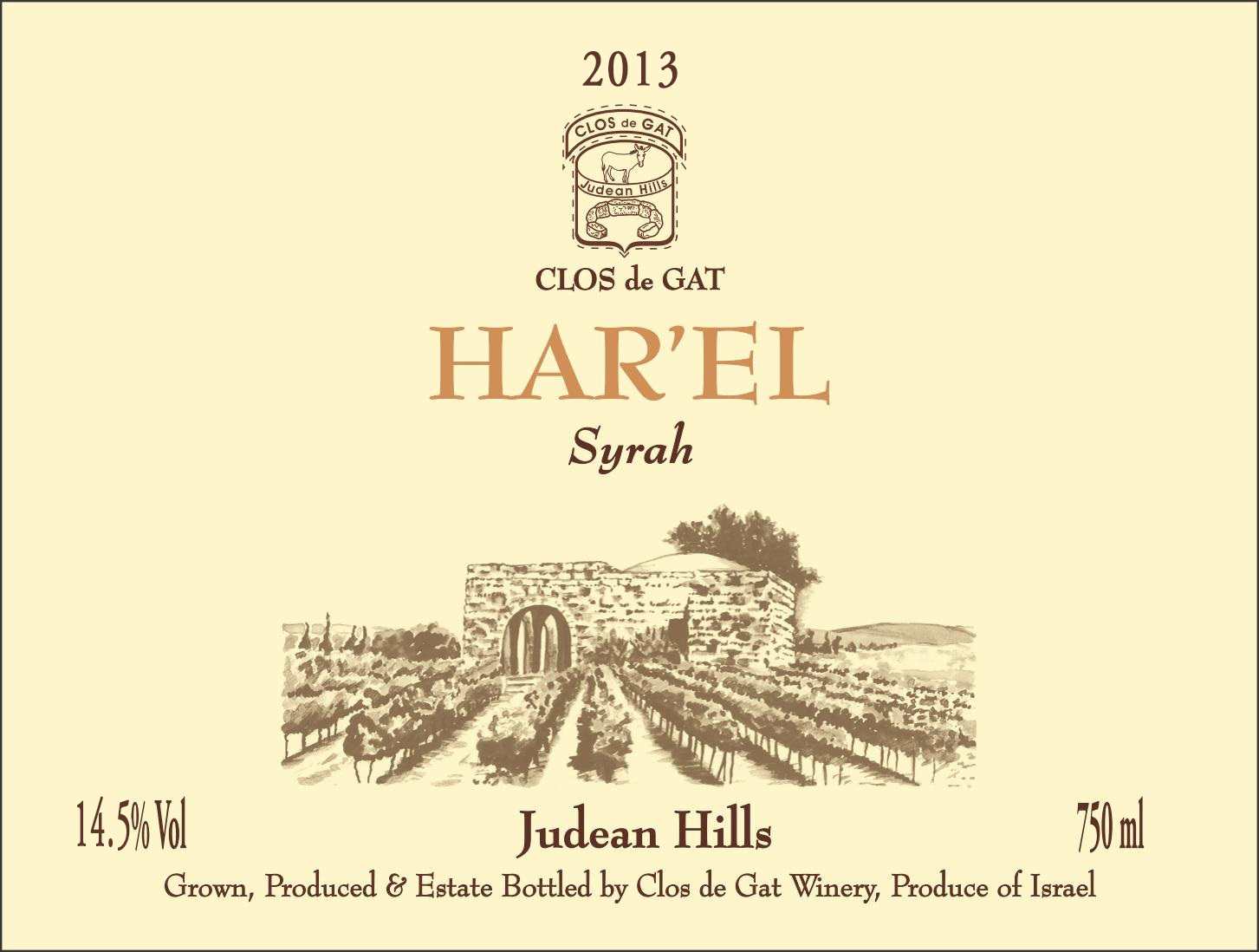 Clos de Gat - Har'el - Syrah  Wine from Israël Red 2013